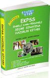 2015 EKPSS Engelli Kamu Personeli Seçme Sınavına Hazırlık Kitabı
