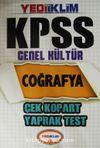 2015 KPSS Genel Kültür Coğrafya Çek Kopart Yaprak Test