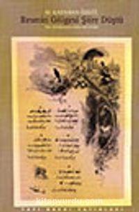 Resmin Gölgesi Şiire Düştü - M. Kayahan Özgül pdf epub