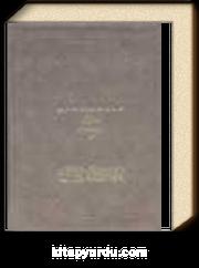 Mecelle Şerhi (4 cilt)