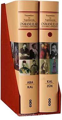 Osmanlılar Ansiklopedisi (2 cilt)Yaşamları ve Yapıtlarıyla -  pdf epub
