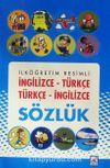 İlköğretim Resimli Szölük İngilizce-Türkçe Türkçe-İngilizce