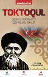 Toktogül (Azerice) & Şiirlerle Örülen Nağmelere Dökülen Bir Ömür