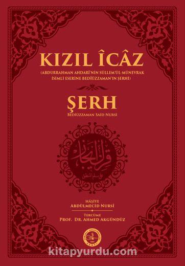 Kızıl İcaz - Prof. Dr. Ahmed Akgündüz pdf epub