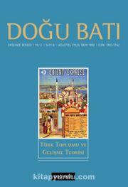 Doğu Batı Sayı:8 Ağustos-Eylül-Ekim  1999 (Üç Aylık Düşünce Dergisi)