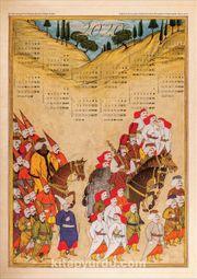 2020 Takvimli Poster - Minyatürler - Surname - Alay Sonu