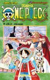 One Piece 19. Cilt - İsyan Dalgası