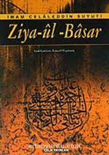 Ziya-ül - Basar