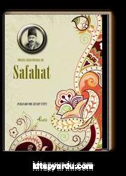 Poesias Seleccıonadas de Safahat (İspanyolca Safahat)