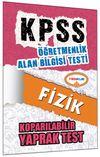 2015 KPSS ÖABT Fizik Kopartılabilir Yaprak Test