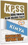 2015 KPSS ÖABT Kimya Kopartılabilir Yaprak Test