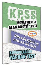 2015 KPSS ÖABT Din Kültürü ve Ahlak Bilgisi Koparılabilir Yaprak Test