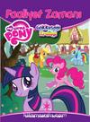 My Little Pony Faaliyet Zamanı