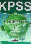 2015 KPSS Coğrafya 33 Çerezlik Deneme