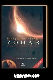 Zohar: İhtişamın Kitabı (Kabala'dan Temel Öğretiler)