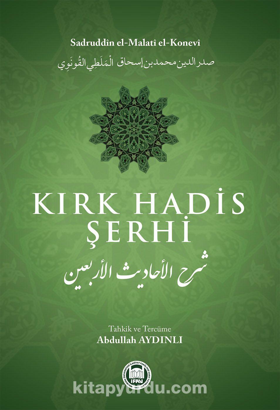 Kırk Hadis Şerhi - Sadreddin Konevi pdf epub