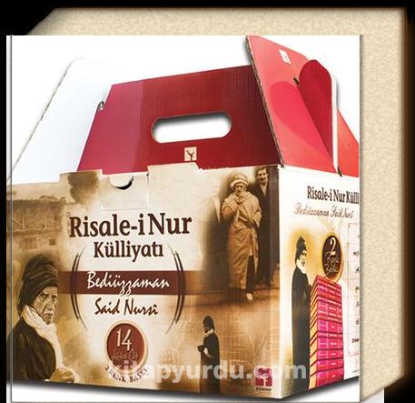 Risale-i Nur Külliyatı (14 Kitap)