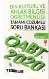 2020 KPSS ÖABT Din Kültürü ve Ahlak Bilgisi Öğretmenliği Tamamı Çözümlü Soru Bankası
