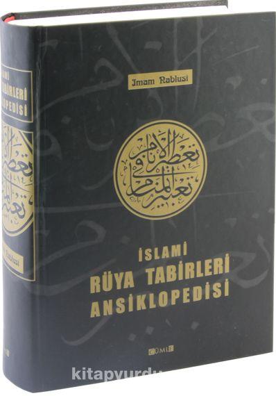 İslami Rüya Tabirleri Ansiklopedisi - İmam Nablusi pdf epub