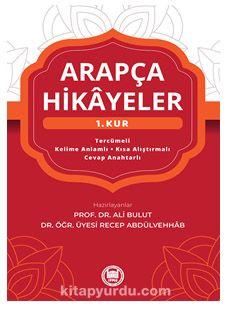 Arapça Hikayeler ( 1.Kur ) - Prof. Dr. Ali Bulut pdf epub