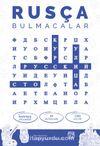 Rusça Bulmacalar - Русский Кроссворды