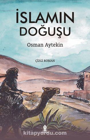 İslamın Doğuşu - Osman Aytekin pdf epub