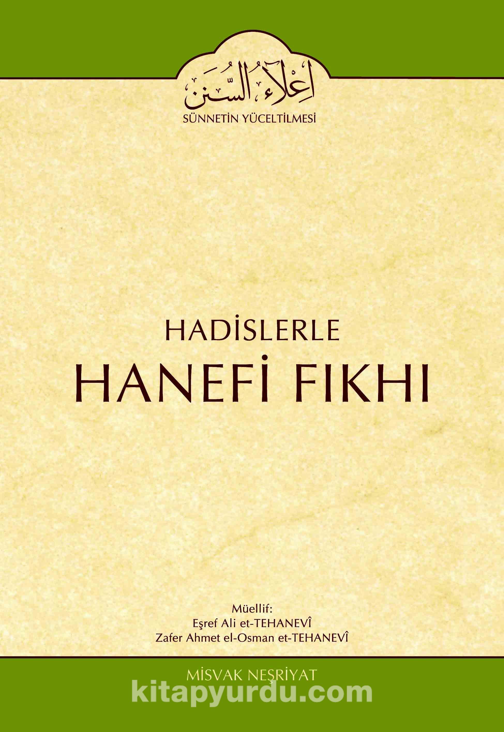 Cilt:18 Hadislerle Hanefi Fıkhı - Eşref Ali et-Tehanevi pdf epub