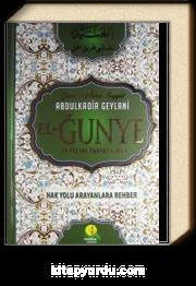 El-Ğunye (İthal Kağıt) & Li Talibi Tariki'l Hak