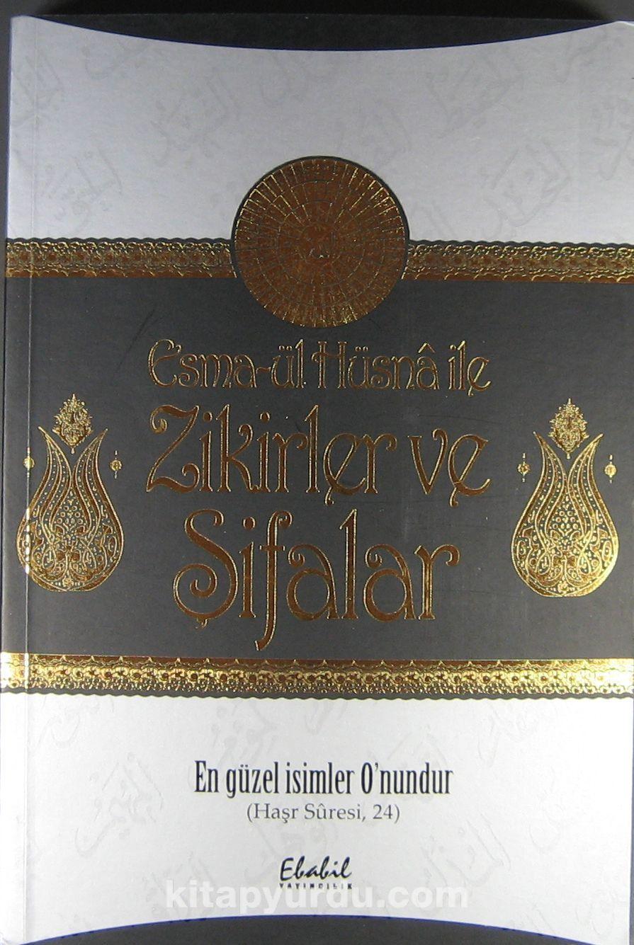 Esma-ül Hüsna ile Zikirler ve Şifalar - Mehmet Arlı pdf epub