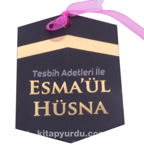 Tesbih Adetleri İle Esma'ül Hüsna (Kartela) -  pdf epub