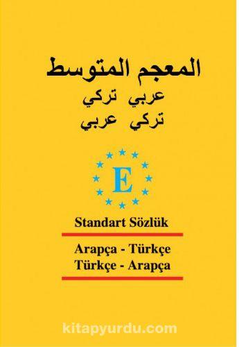 Arapça Standart Sözlük Türkçe-Arapça ve Arapça- Türkçe (Plastik Kapak) - Derya Adalar Subaşı pdf epub