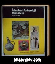 İstanbul Arkeoloji Müzeleri Kod:20-C-26