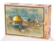 Kubbet-üs Sahra Ahşap Puzzle 2000 Parça (DI50-MM)