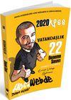 2020 KPSS Vatandaşlık 22 Deneme