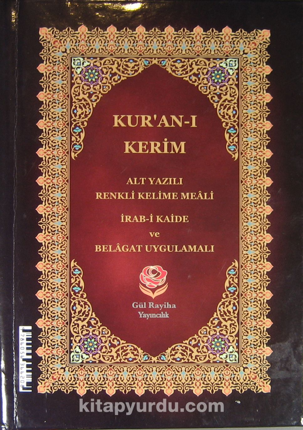 (Hafız Boy) Kur'an-ı Kerim Alt Yazılı Renkli Kelime Meali / İrab-i Kaide ve Belagat Uygulamalı