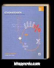 EtnoMatematik & Matematik Dünyasına Çok Kültürlü Bir Bakış