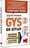2015 GYS 2 İçişleri Bakanlığı Ek Kitap