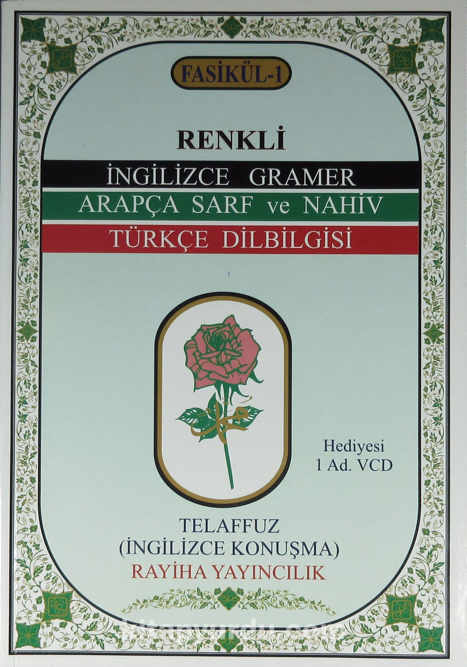 Renkli İngilizce Gramer Arapça Sarf ve Nahiv Türkçe Dilbilgisi / İngilizce Telaffuz Kitabı (Fasikül 1)