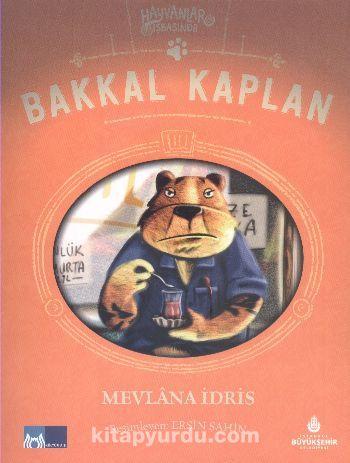 Bakkal Kaplan / Hayvanlar İş Başında