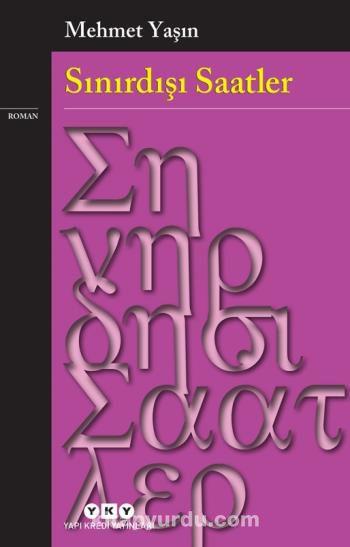 Sınırdışı Saatler - Mehmet Yaşın pdf epub