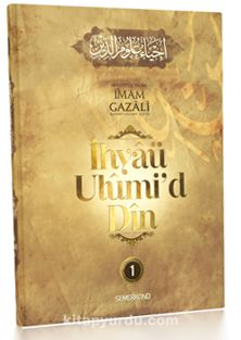 İhyaü Ulumi'd-Din (1. Cilt) - İmam-ı Gazali pdf epub