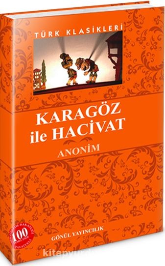 Karagöz ile Hacivat - Anonim pdf epub