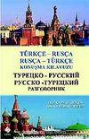Türkçe-Rusça/Rusça-Türkçe Konuşma Kılavuzu