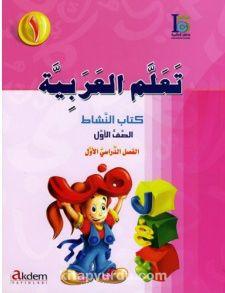 Teallem Arabiyye (1/1) - Kollektif pdf epub