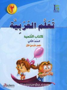 Teallem Arabiyye (2/1) - Kollektif pdf epub