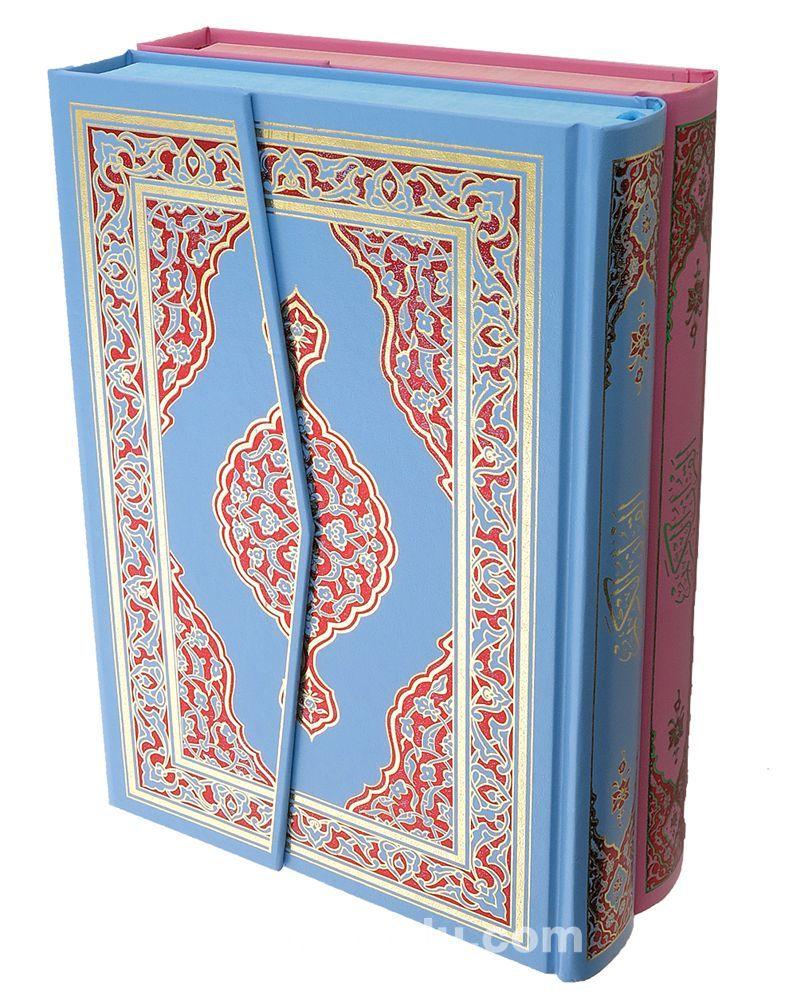 Kuran-ı Kerim Orta Boy Mavi Hamid Aytaç Hatlı (Kod 1334M) -  pdf epub