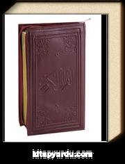 Kuran-ı Kerim Cep Boy Plastik Kılıflı Hamid Aytaç Hatlı (Kod 1641)