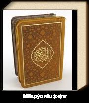 Kuran-ı Kerim Cep Boy Termo Kılıflı Hamid Aytaç Hatlı (Kod 1653)
