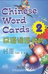 Voyages in Chinese 2 Chinese Word Cards