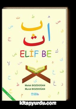 Elif Be